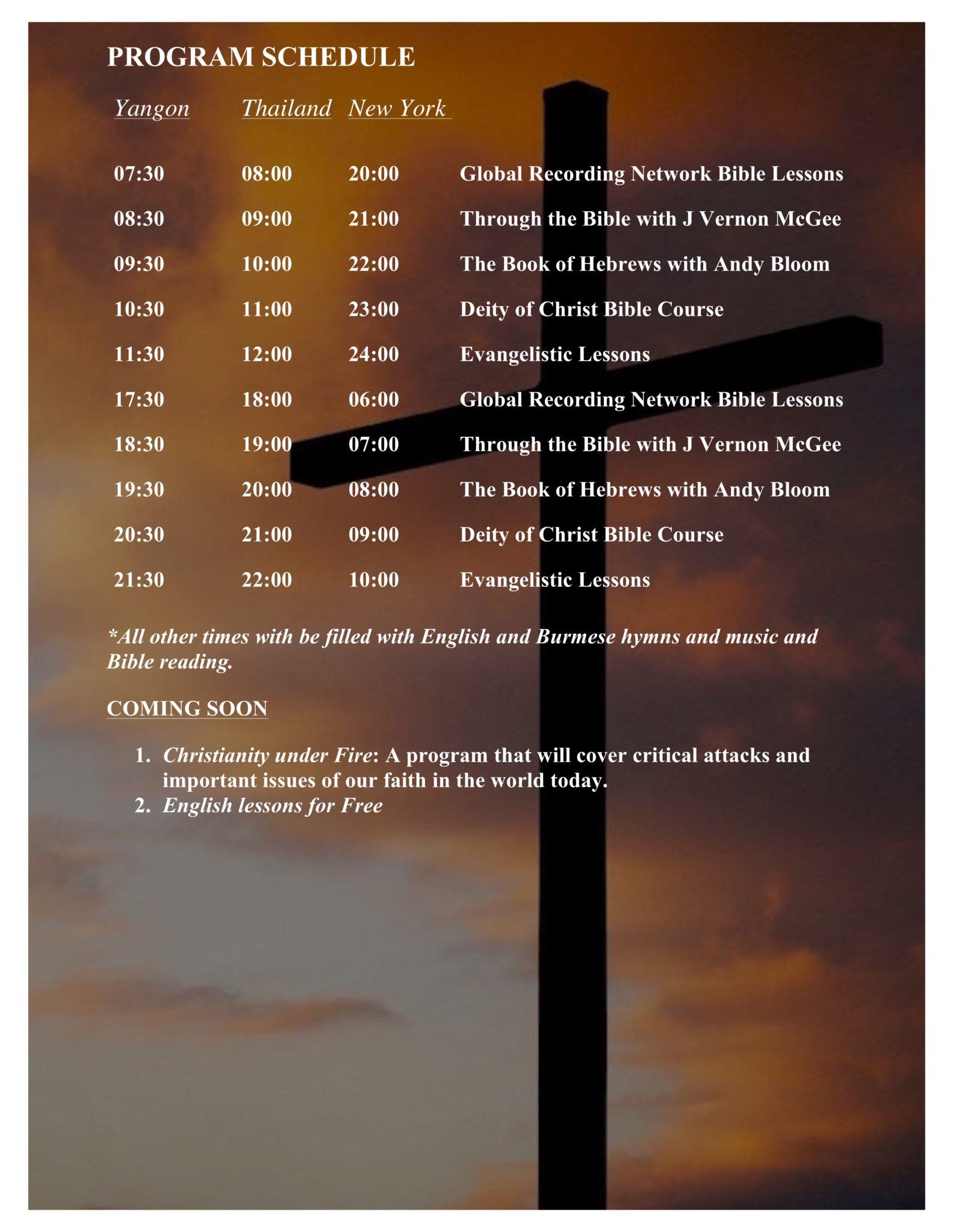 schedule english not DLS